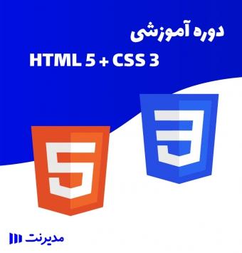 HTML 5  + CSS  3